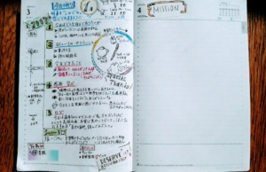 label-01